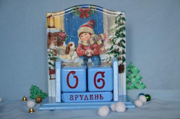 """Календар """"Друзі"""""""