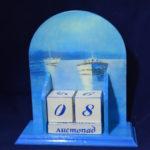 "Календар ""Блакитна гавань"" | Майстерня"